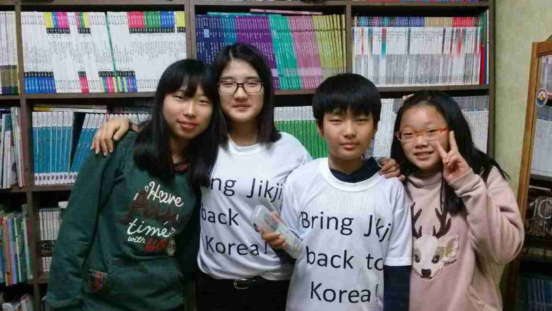 My Daegu kids…